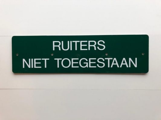Riders not allowed 500 x 140mm